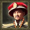 AVATAR FORUM Chines10